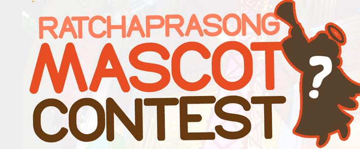 Ratchaprasong MASCOT CONTEST