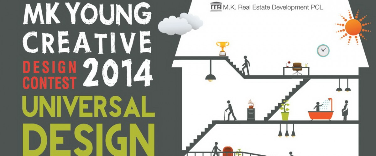 MK Young creative 2014 02